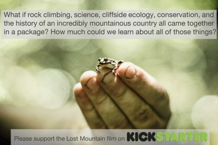 The Lost Mountain Project Kickstarter