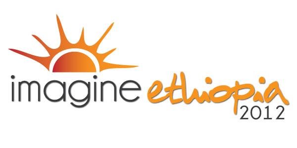 IE-2012-Logo-Final
